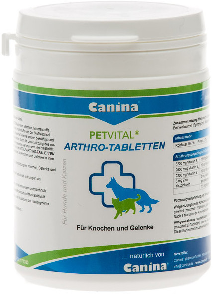 PETVITAL Arthro-Tabletten 180шт. (для суставов)