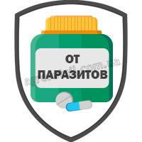 Препараты от паразитов для животных