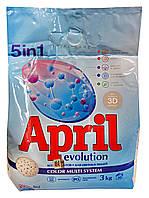 Стиральный порошок автомат April Evolution 5 в 1 Color Multi System для цветных вещей - 3 кг.