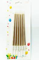 Свечи для торта Золотые 13,5 см