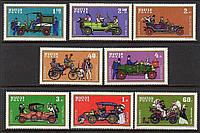 Венгрия 1970 автомобили - MNH XF
