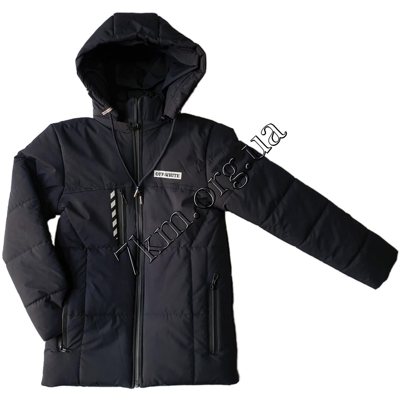 """Куртка детская оптом для мальчиков 5-9 лет """"реплика Off-White"""" 200105-3"""