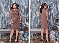 Красивое платье трикотаж с напылением + вышивка на сетке размеры 48-54 арт 521