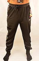 Брюки спортивные мужские под манжет с лампасой Ao Longcom - эластик, фото 3