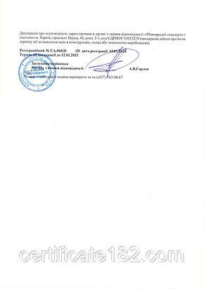 Сертифікація труб сталевих безшовних для парових котлів і трубопроводів, фото 2