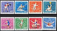 Венгрия 1970 спорт - MNH XF