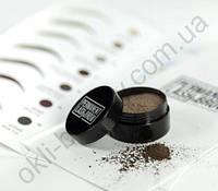 Хна для бровей Permanent  Lash&Brow, 5 грамм (темно-коричневый)