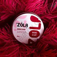 Скраб для бровей Zola Brow Scrub, 40 мл