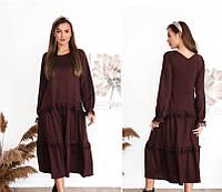 Женское длинное платье А-силуэта с рюшами