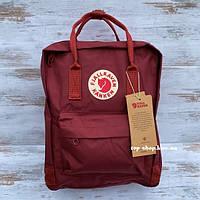 Портфель рюкзак канкен Fjallraven Kanken 16 л (бордовый)