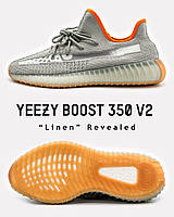 Кроссовки Adidas Yeezy Boost 350 V2 Linen Revealed (реплика)