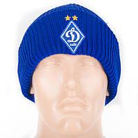 Шапка зимняя (крупная вязка) с логотипом ФК Динамо Киев