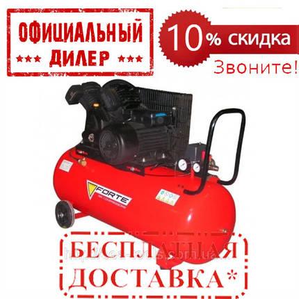 Компрессор FORTE V-0.4/50 (2.2 кВт, 420 л/мин, 50 л) |СКИДКА 10%|ЗВОНИТЕ, фото 2