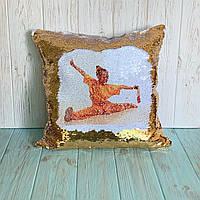 Печать на подушке-хамелеон (золотая)