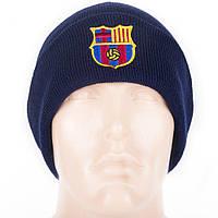 Шапка зимняя вязанная с логотипом ФК Барселона (Fc Barcelona)