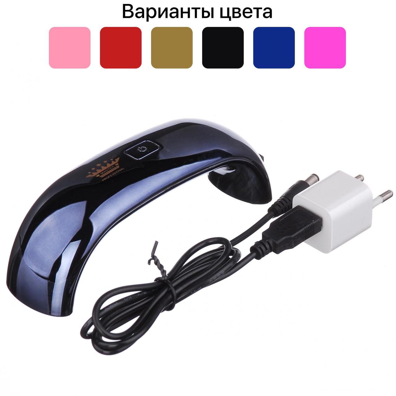 LED-лампа для гель-лака, сушки ногтей, маникюра 9 Вт (лампа для манікюру, сушіння нігтів)