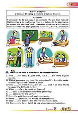 Англійська мова 5 клас. Підручник (5-й рік навчання) (2018). Несвіт А. М., фото 3