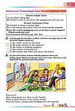 Англійська мова 5 клас. Підручник (5-й рік навчання) (2018). Несвіт А. М., фото 2