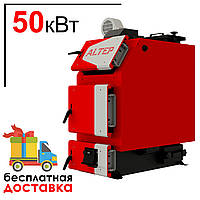 Котёл отопительный твердотопливный Альтеп TRIO UNI PLUS 50 киловатт (KT-3EN)