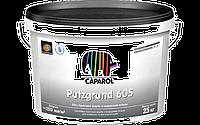 Грунтовка адгезионная пигментированная Capatect Standart Putzgrund 605 25кг
