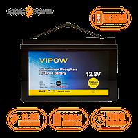 Аккумулятор Lifepo4 SA180 12.8V 100A (VIPOW)