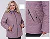 Куртка стеганная большого размера, с 50-62 размер