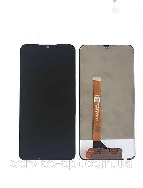 Дисплей Umidigi A5 Pro + сенсор чёрный