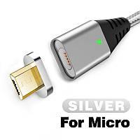 Магнитный кабель USB - Micro USB для зарядки и передачи данных Серебристый 1 Метр