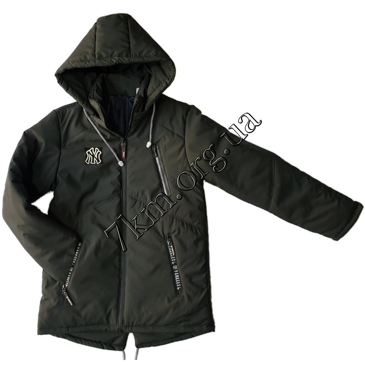 """Куртка детская оптом для мальчиков 7-12 лет """"NY"""" 200111-2"""