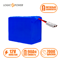 Аккумулятор для машины  Литий  LP LiFePo-4 12V - 90 Ah (BMS 50A)