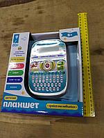 Детский развивающий планшет PL-719-51, 6 учебных функций, музыка, ноты укр. язык
