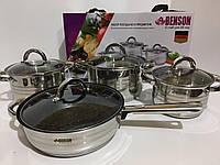 Набор посуды из 8 предметов Benson  BN 194