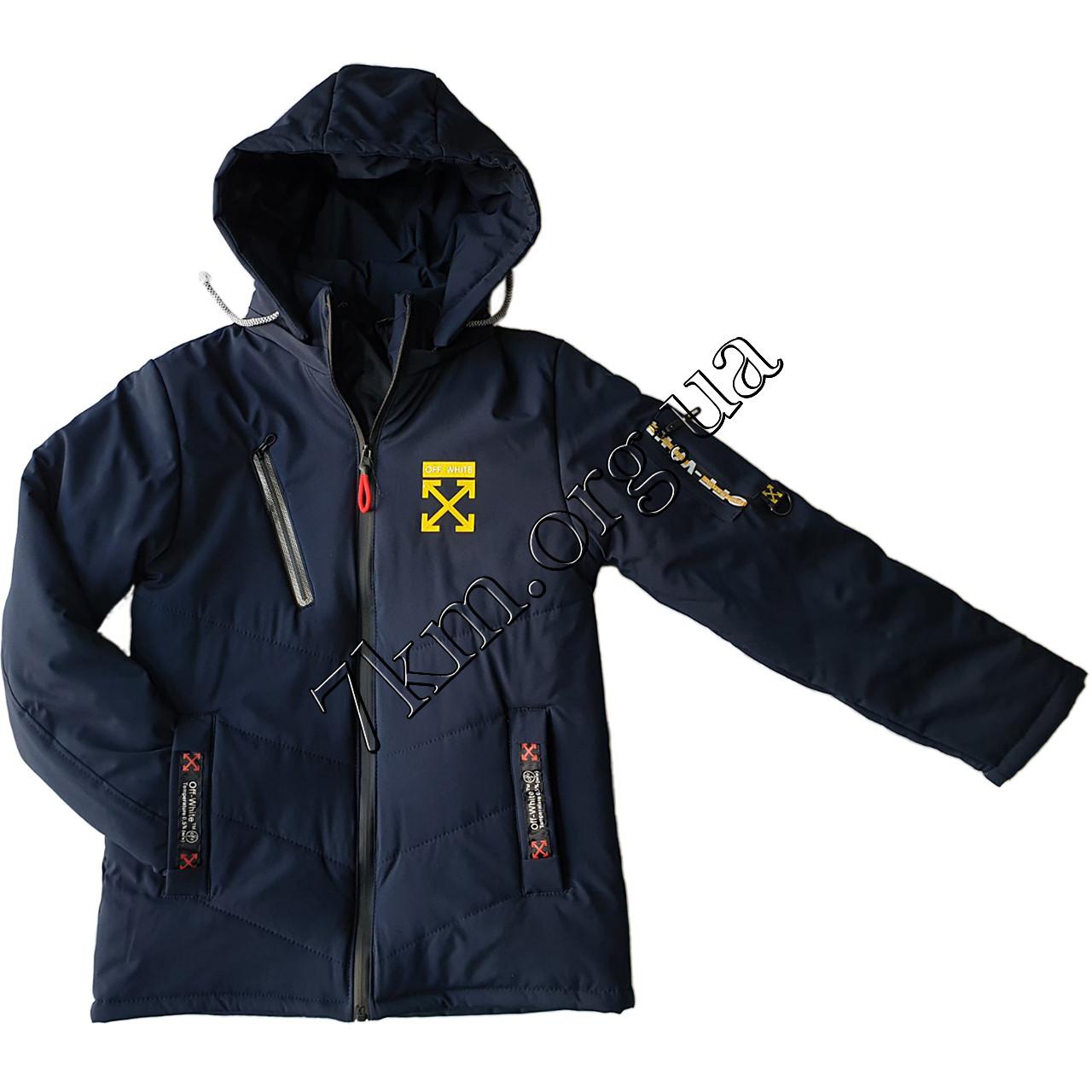 """Куртка детская оптом для мальчиков 7-12 лет """"реплика Off-White"""" 200112-2"""