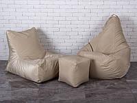 Кресло мешок груша пуф (набор) бежевый