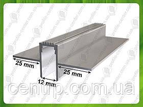Алюминиевый профиль  для теневого шва раздельный 12 мм LED - АПТШР 12 LED