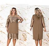 Платье женское без застёжек батал цвет-бронзовый, фото 3