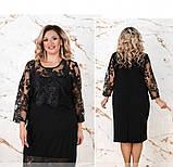 Платье женское без застёжек батал цвет-черный, фото 3