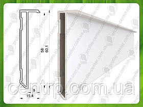 Алюминиевый плинтус скрытого монтажа S 58 мм (анодированный)