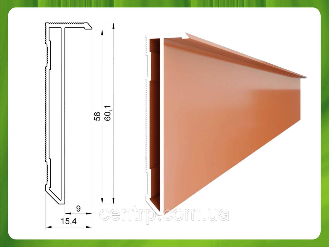 Алюминиевый плинтус скрытого монтажа S 58 мм  (крашенный)