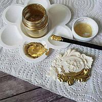 Кандурин античное золото Италия - 5 г