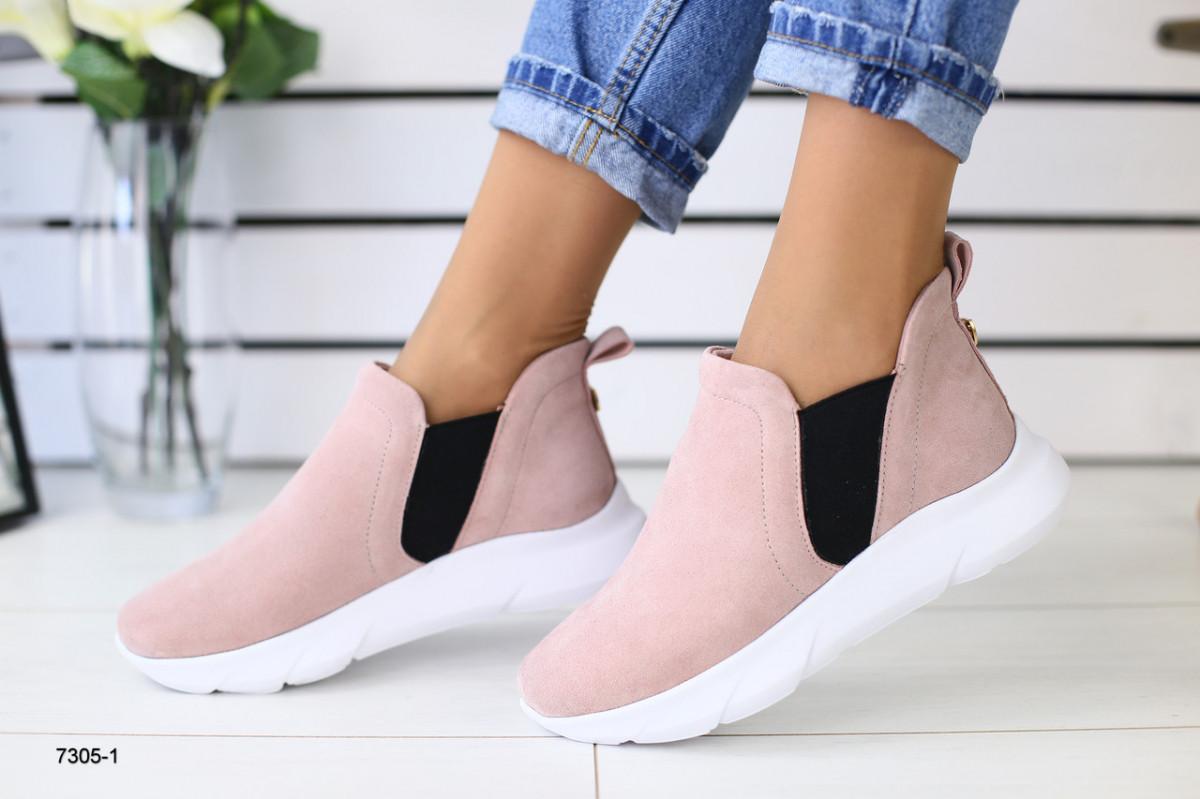 Женские кроссовки-слипоны пудра замшевые