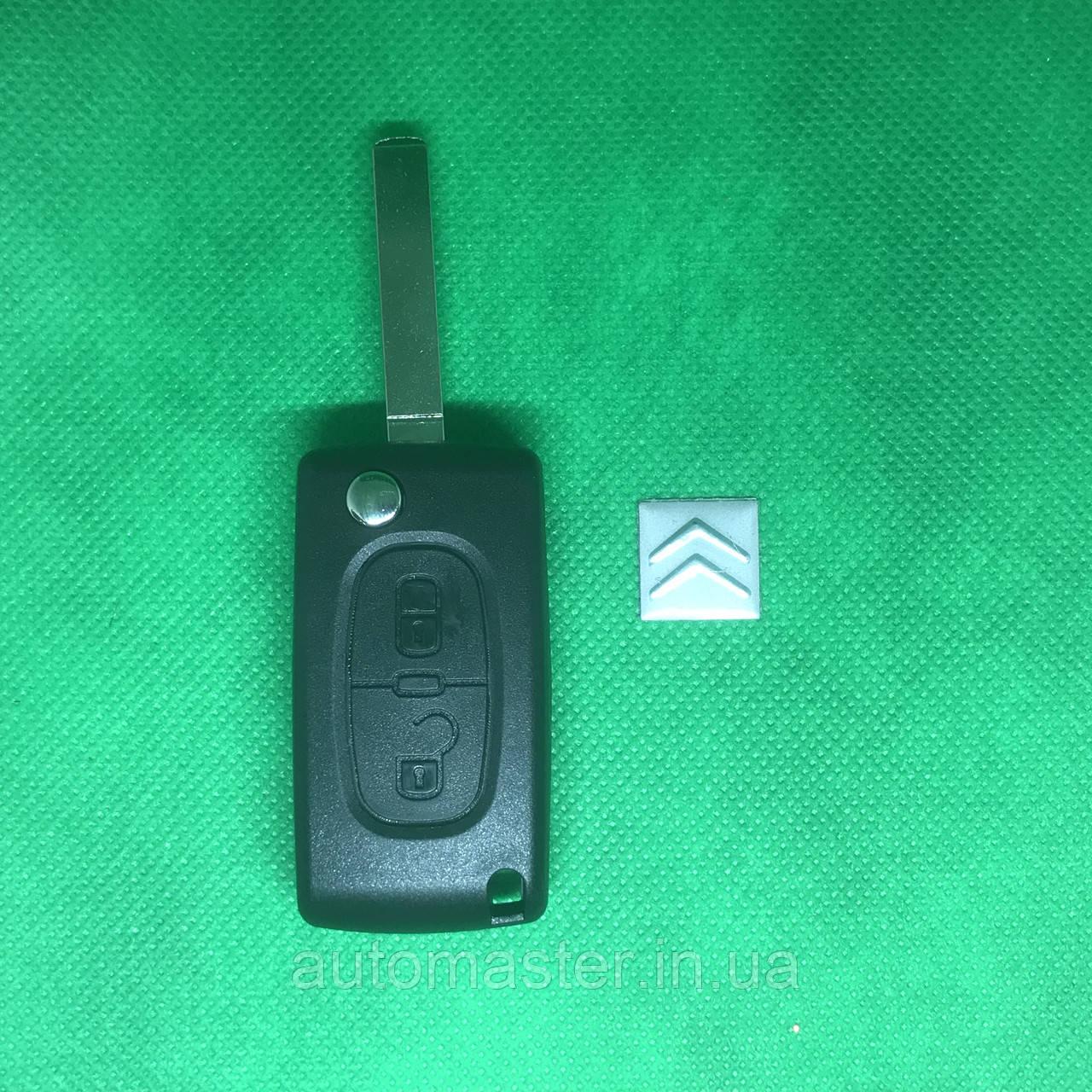 Выкидной ключ на Citroen C1, C2, С3, С4, Berlingo (Ситроен Берлинго) 2 кнопки, ID46 (7941) 433MHZ (ASK)