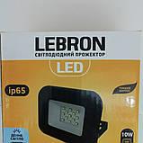 Светодиодный прожектор 10W LEBRON, фото 3