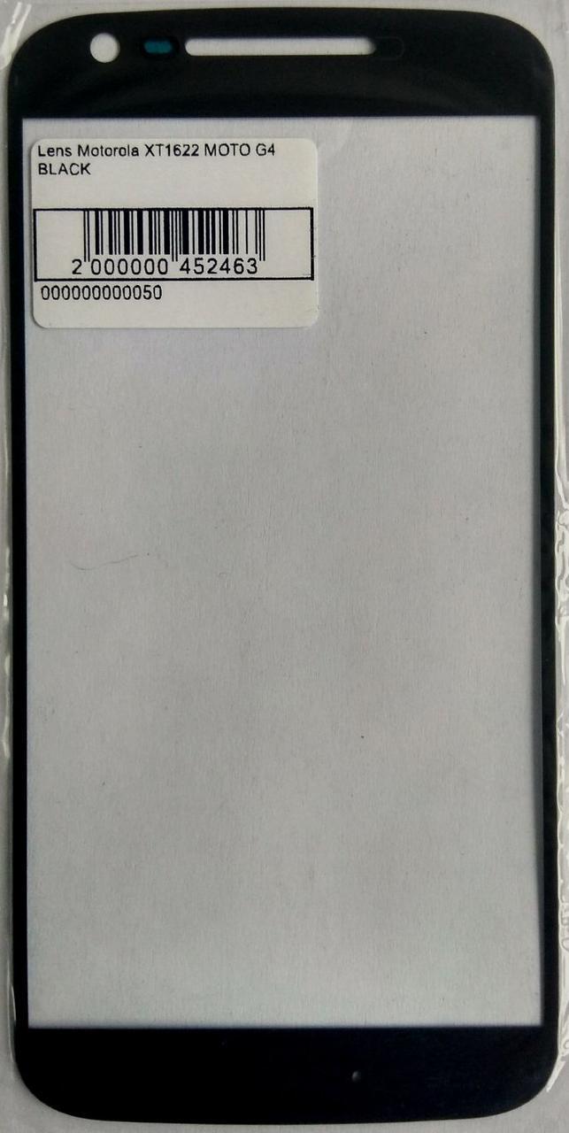 Скло модуля для Motorola XT1622 Moto G4 чорний