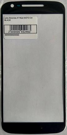 Скло модуля для Motorola XT1622 Moto G4 чорний, фото 2