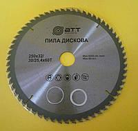 Пила дискова а.т.т. 250*32/30*25,4 мм х Т60