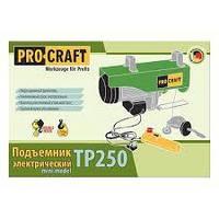 Тельфер Procraft TP250