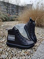 Женские кожаные кроссовки (ботинки) на шнуровке и молнии