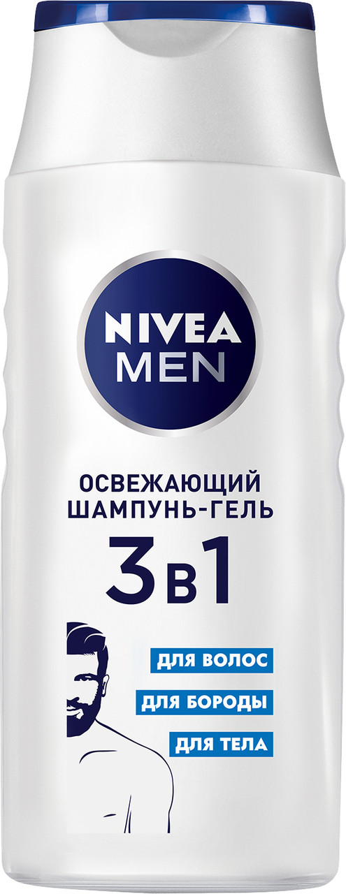 """Шампунь для мужчин Nivea """"3 в 1 Для волос, тела, бороды"""" (250мл.)"""