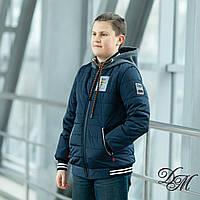 """Куртка-жилет  для мальчика демисезонная """"Супр """""""